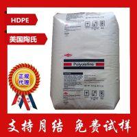 HDPE/美国陶氏/DGDK-3364/热稳定性/电线电缆级