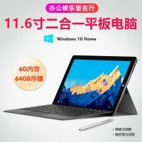 台电X3 Plus平板电脑 二合一高性能平板 11.6英寸win10办公娱乐