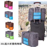 韩国手提旅行收纳包 可折叠防水旅行袋 单肩包飞机包行李袋行李包
