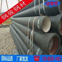 球墨管 云南铁公鸡钢材铸铁管 材质Q235 规格DN150-ф168