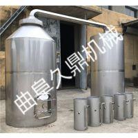 厂家直销 小型酿酒设备不锈钢材质 葡萄酒蒸酒设备 白酒蒸馏器