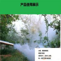 脉冲式烟雾水雾机 山东农用打药喷洒弥雾机