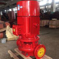 哪里有卖XBD6.2/30-L消防泵/喷淋泵,XBD6.4/30-L离心泵/管道增压水泵