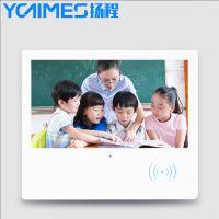 扬程18.5/21.5寸智能电子班牌|滴卡、人脸识别考勤班级管理系统