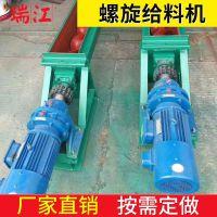 厂家专业生产给料机 上料机 圆形螺旋上料机 螺旋给料机