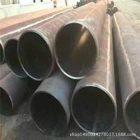 推荐销售无缝化钢管 大口径直缝钢管薄壁无缝钢管定制