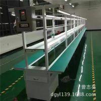 供应东莞流水线,组装流水线,皮带输送线 电子厂生产线 组装线