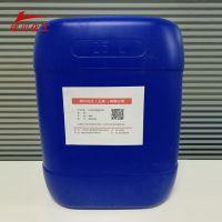 生产环保垃圾异味除味剂 垃圾填埋场除臭剂供应
