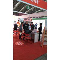第十七届中国哈尔滨国际建筑涂料防水及化学建材展览会