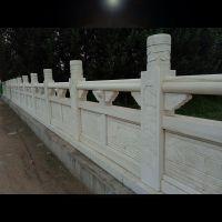 石雕栏板 护城河汉白玉栏杆 阳台柱 庭院园林景观摆件