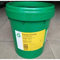 BP Energrease LC2,BP安能脂LC 2多用途复合锂基润滑脂