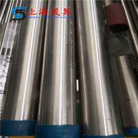 厂家直销GH26高温合金圆棒 GH26合金管材 板材 耐高温抗氧化