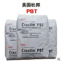 代理商:PBT 美国杜邦ST830FRUV NC010 PBT原料