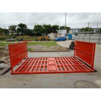 供应工程洗车机建筑洗轮机 茂丰生产