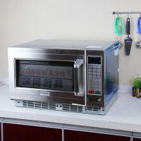 日本Panasonic 松下 NE-C1475 微波对流烤箱 进口热风商用微波炉