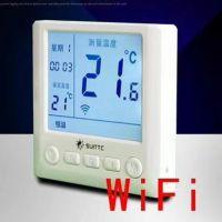 温控器|优家8729WiFi手机远程控制温控器|电采暖温控器
