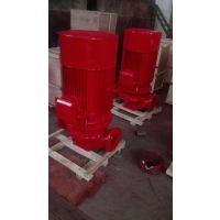 消防泵流量参数XBD8.0/40-150*4泵房计算喷淋泵功率/耐用消防管道泵