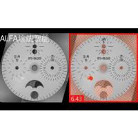 ALFA表盘外观检测软件