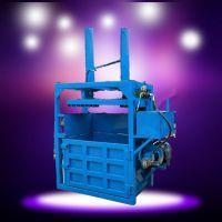 驰航布匹液压打包机 福建废旧报纸纸箱压缩压包机 定做轮胎油桶压扁机