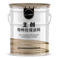 北京主创彩钢瓦二次翻新防水涂料价格便宜