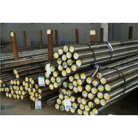 福建NAK80挤塑模具钢生产厂家