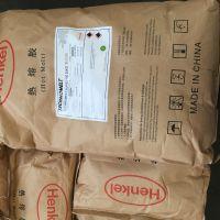 Henkel 汉高热熔胶Technomelt Supra100 食品盒药盒封箱热熔胶