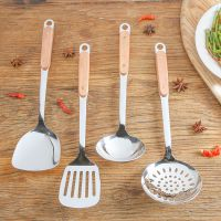 厨具用品木质长柄防烫不粘锅炒菜铲子不锈钢锅铲煎铲(锅铲)