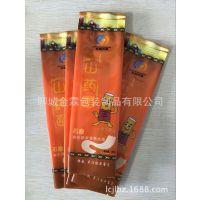 供应青岛面条包装袋/挂面包装袋,金霖彩印包装制品