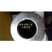 滤油机润滑油滤芯LXY180×425/180(0236) 嘉硕环保厂家价格优惠
