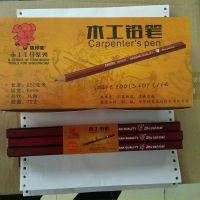 猪仔唛品牌记号八角木工铅笔扁芯黑芯划线工具木工专用