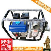 汽油机水泵扬程 微型汽油水泵 24v汽油自吸泵 优良