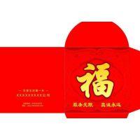 杭州印刷厂红包定制红包设计婚庆红包新年红包