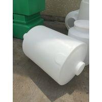 PE环保250L塑料尖底水箱 500L锥底小水桶