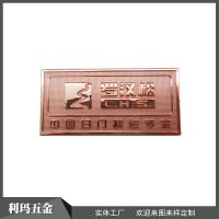 高档葡萄酒标牌 多种颜色各种形状超薄金属标牌广东五金工厂定制