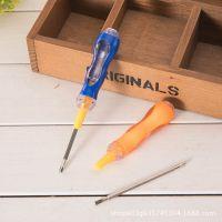 厂家直销 209# 外贸双用透明测电笔新品多功能测电笔电子试电笔