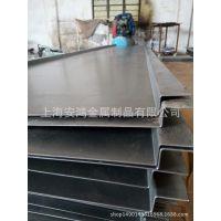 上海宝山不锈钢剪板 折弯 加工 订做