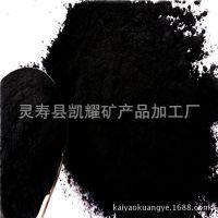 厂家生产批发高品质黑灰色 SG-5球形石墨 供应石墨粉 石墨制品