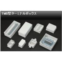 日本TAKACHI端子盒TMC-3P接线盒原装进口