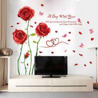 玫瑰花朵卧室床头墙上装饰品墙纸贴画房间创意自粘墙贴纸客厅壁画