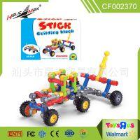 三岁以上宝宝早教儿童骨架关节拼装赛车模型DIY积木智力益智玩具