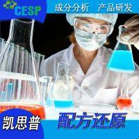 塑料松紧带 成分分析 环保塑料松紧带 降低生产成本 模仿生产