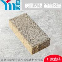 透水砖抗风化多规格宜兴可加工定制
