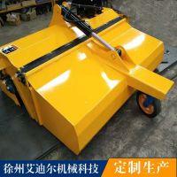 徐州艾迪尔厂家直销装载机封闭扫地机铲车清扫器价格支持定制