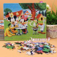 可爱卡通益智儿童学生纸质拼图 42片玩具 多款卡通图案可选