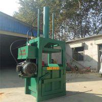 启航立式干草打捆机 吨袋打包机产品说明 阿克苏羊毛方包机价格