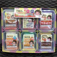 韩版超轻粘土双色饭盒拉面泥儿童diy手工彩泥橡皮泥布丁拉面彩泥