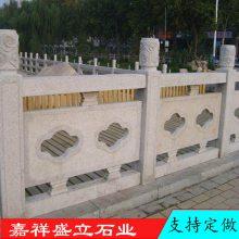 精品天然青石栏杆雕刻 透雕桥面河岸栏板 精美镂空护栏