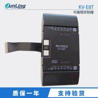 特价日本Keyence基恩士 KV-E8T 原装正品 9成新