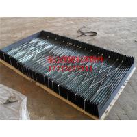 加工定制耐高温雕铣机床加工中心柔性导轨风琴式护罩(皮老虎)