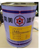 台湾奕美FTW-6516-01灰补土